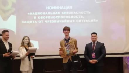 Учащиеся Бобруйска и Кировска победили в республиканском конкурсе «100 идей для Беларуси» (видео)