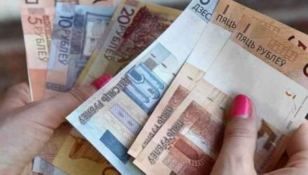КГК: бюджетникам на Могилевщине недоплатили зарплату за январь