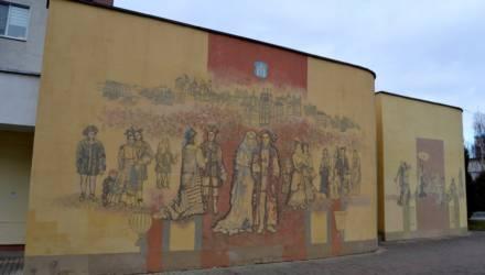 В Могилеве распишут стены домов