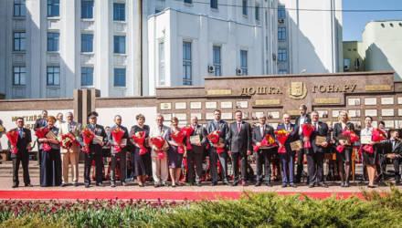 Почетного звания «Человек года Могилевщины» удостоены 15 представителей области