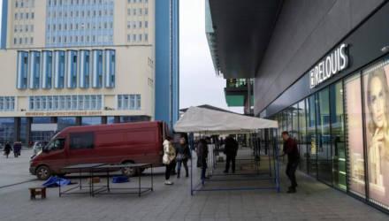 Торговые ряды организуют с 6 по 8 марта на площадке возле торгового центра «Атриум» в Могилеве