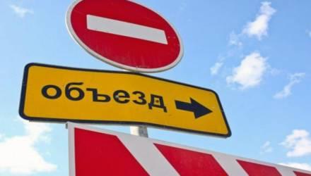 Участок ремонта автодороги Могилев-Чериков-Костюковичи можно будет объехать