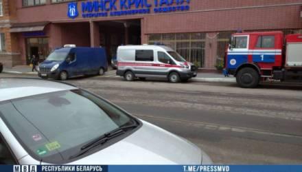 В Минске «заминировали» вино-водочный завод «Кристалл»