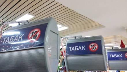Некоторые марки сигарет дорожают в Беларуси с 1 мая