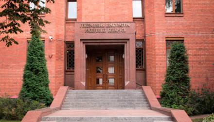 """Уголовное дело возбуждено в отношении начальника отдела """"Могилевлифтмаша"""" за халатность"""