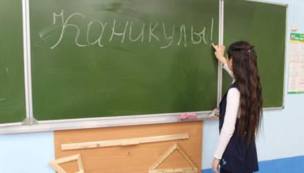 Школьные каникулы в Беларуси продлены