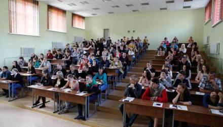 Запланированное на 26 апреля репетиционное тестирование в пунктах Могилева переносится