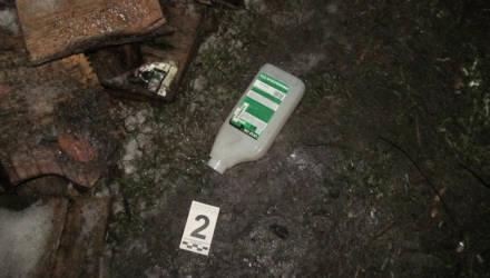 В Могилеве расследовано уголовное дело о покушении на убийство с особой жестокостью