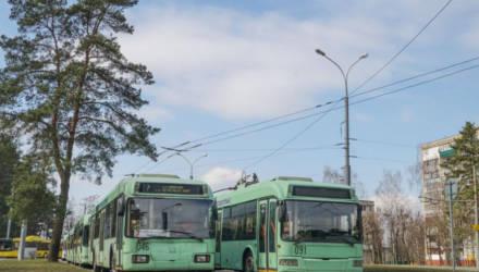 Троллейбусный маршрут №4 с 20 по 22 апреля в Могилеве будет курсировать только до ж/д вокзала