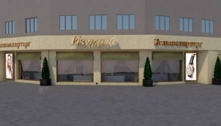 Капремонт с модернизацией магазина «Изумруд» в Могилеве планируют завершить ко Дню Независимости