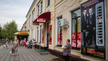 Лукашенко приехал на бобруйскую «Славянку». Рассказываем о предприятии, которое сейчас шьет маски и защитные костюмы