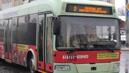 В день республиканского субботника в Могилеве изменится работа общественного транспорта