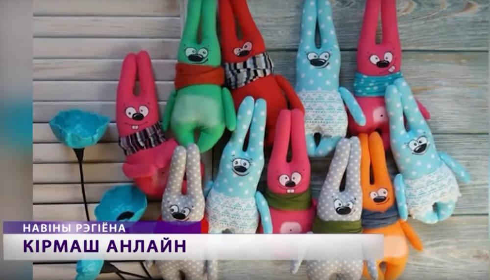 Могилевские ремесленники устроили ярмарку онлайн (видео)