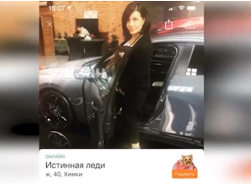 Жительница Подмосковья отчитала сына, который помешал ей вести секс-трансляцию на сайте знакомств (видео)