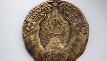 В обновлённом законе о госсимволах появятся эталонное изображение флага и три цветовые версии герба