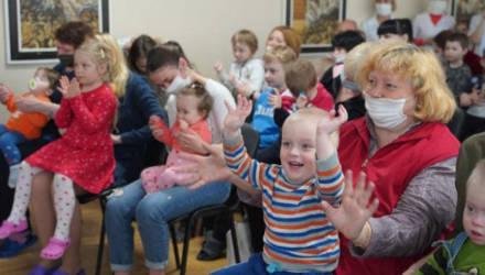 Сотрудники Могилевского института МВД устроили праздник для особенных детей