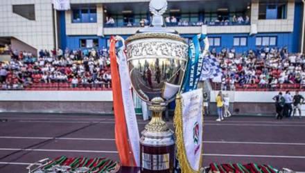 Четыре футбольных клуба Могилевщины стартуют в розыгрыше Кубка Беларуси