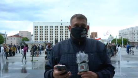 В Могилеве выстроилась очередь, чтобы поставить подпись за Тихановскую (онлайн)