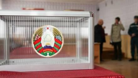 Кампанию по выборам президента Беларуси продолжат 15 претендентов