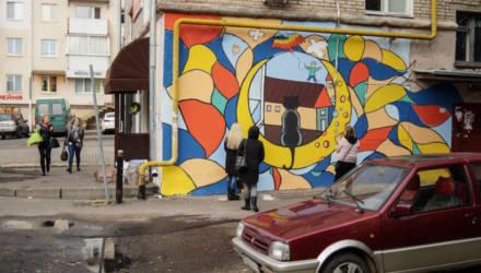 Начался прием заявок на участие в стрит-арт фестивале в Могилеве
