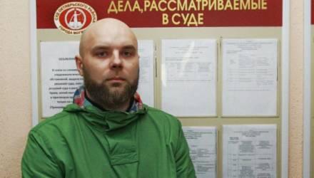 Суд признал, что могилевчанина незаконно держали в ИВС из-за встречи Тихановского. И на этом все