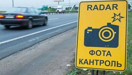 Об установке датчиков контроля скорости в Могилеве с 19 мая рассказали в ГАИ