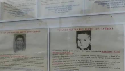 Похитили из роддома, из коляски, увезли с согласия родителей. 6 не придуманных историй о возвращении детей