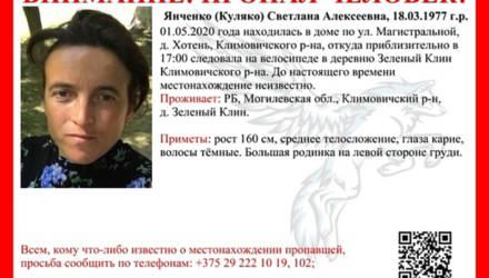 В Климовичском районе ищут женщину. Она пропала неделю назад