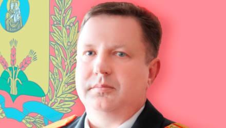 Новым начальником Департамента охраны МВД назначен могилевчанин