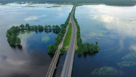 ФОТОФАКТ: Чигиринское водохранилище Могилевской области с высоты птичьего полета