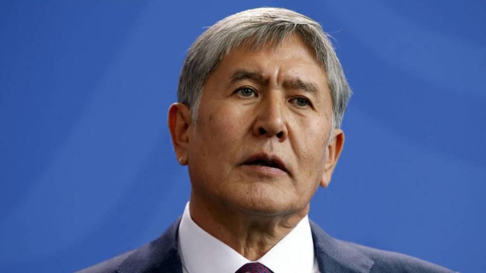 Бывший президент Киргизии Атамбаев получил 11 лет тюрьмы