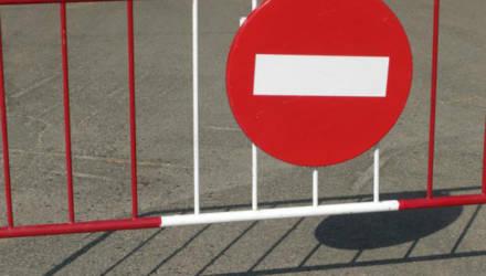 Как в центре Могилева будет перекрыто движение и ограничена стоянка в ближайшие три дня