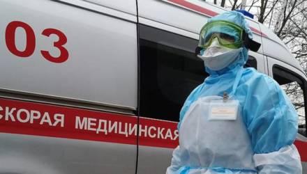 В Беларуси на 20 июня выявлено 57 936 случаев коронавируса, умерли 343 пациента