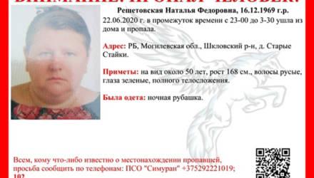 В Шкловском районе женщину, которая ушла из дома в ночной рубашке и пропала, нашли мертвой