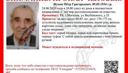 В Могилеве пропал 86-летний пенсионер — ему может быть нужна медицинская помощь