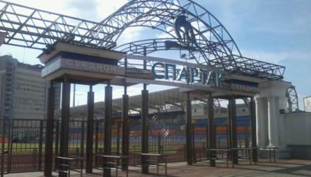 Стадионы Могилева передадут местному футбольному клубу «Спартак». Вот зачем