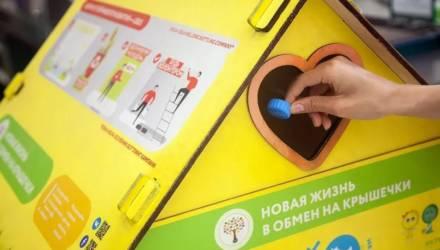 Могилевчан попросили собирать пластиковые крышечки в помощь детям