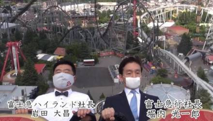 """""""Визжите в глубине души"""": японцев пытаются приучить не визжать на американских горках"""