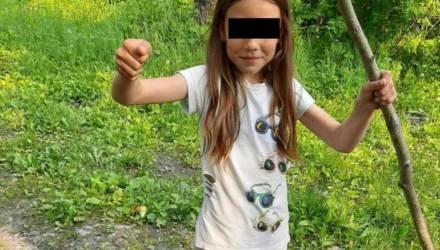 Севшую в машину к семейной паре девочку на Сахалине убили, изнасиловав