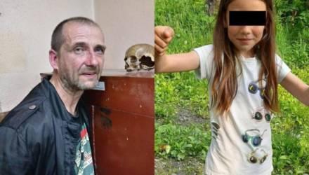 СМИ: насильник и убийца 8-летней Вики Тепляковой на Сахалине может оказаться серийным маньяком