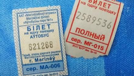Новые талончики на белорусском языке появились в общественном транспорте Могилева