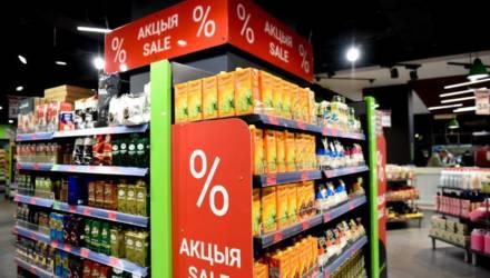 В «Евроопте» до конца октября — большое снижение цен