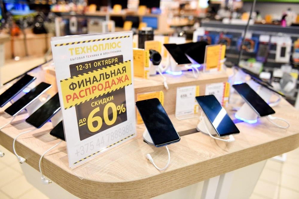 """В """"Техноплюс"""" устроили финальную распродажу со скидками до 60%"""