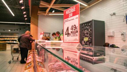 В больших «Еврооптах» мясо и колбасы подешевели на треть