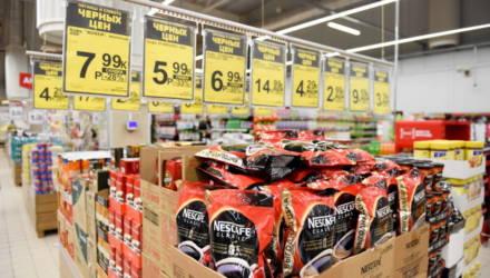 На «Чёрной пятнице» в «Евроопте» более 200 товаров подешевели до 58%