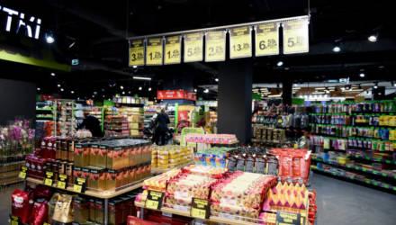 В гипермаркетах Евроопт 6 и 7 ноября скидки до 55%