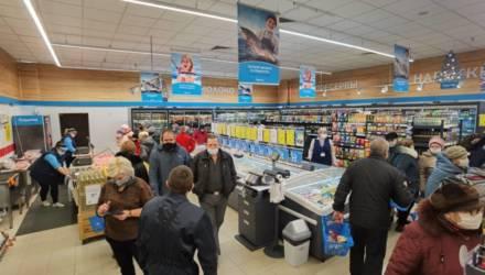 В Могилеве заработал магазин «Санта» у проспекта Димитрова