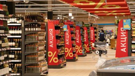 «Санта» обрушила в Могилёве цены на продукты. Смотрите, что подешевело