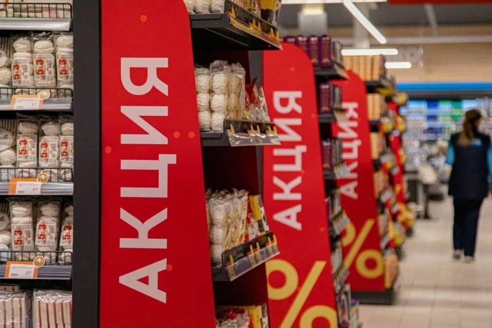 В Могилёве рухнули цены на продукты. Многие разбирают за полцены