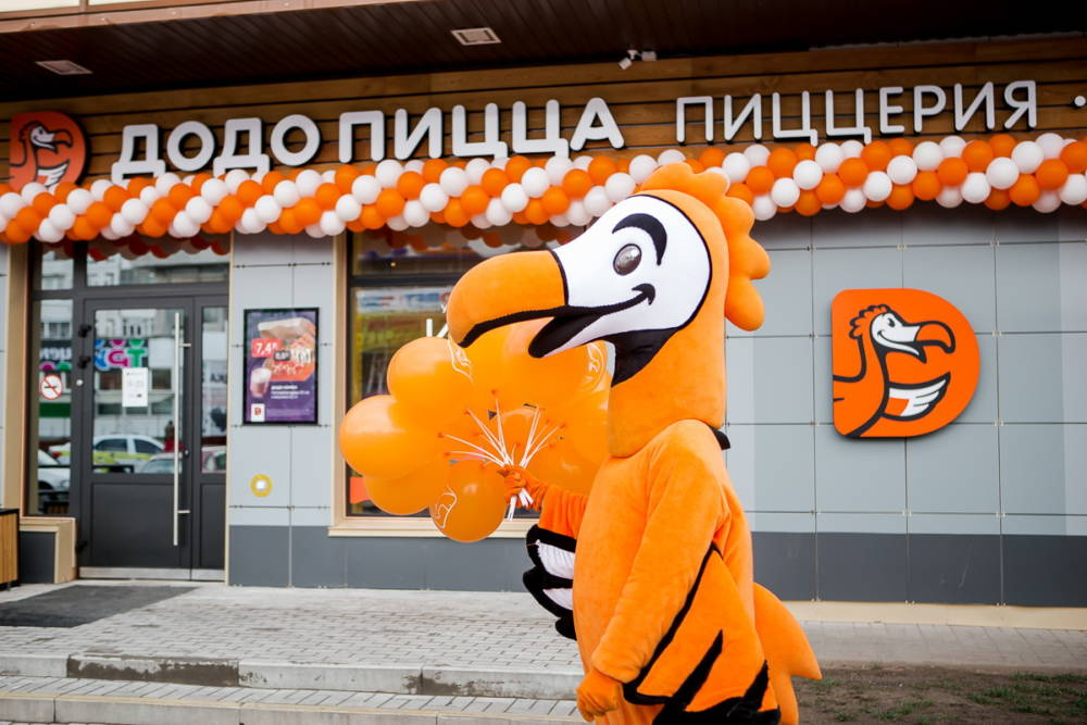 Два рекорда за один день. «Додо Пицца» приготовит в Могилёве 5000 пицц и раздаст их втридёшева